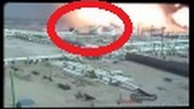 World's Biggest Explosion |Real incident